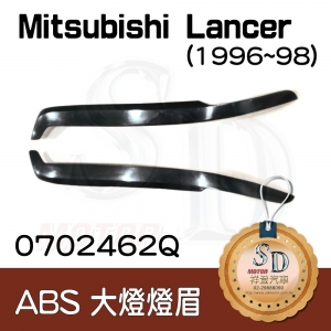 For Mitsubishi Lancer (1996~98) ABS 燈眉