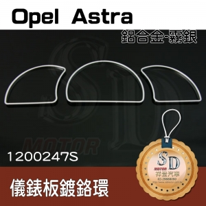 For Opel Astra F 鍍鉻環(霧鉻)