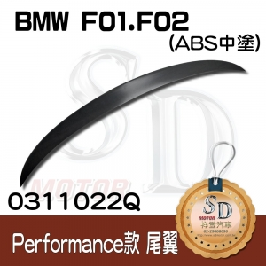 For BMW F01/F02 Performance ABS尾翼 (素材)