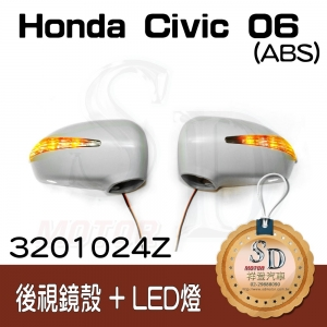 For Honda Civic (2006~) 後視鏡外殼(R/L)