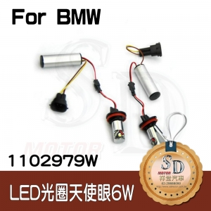 For BMW H8 6W LED 白光光圈