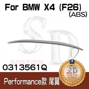 For BMW X4 (F26) Performance尾翼, ABS(素材)