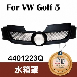 For VW GOLF 5 水箱罩