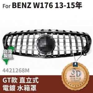 FOR Mercedes BENZ A class W176 13-15 亮銀 水箱罩