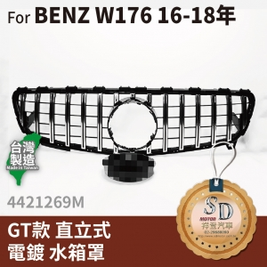 FOR Mercedes A class W176 16-18年 GT款 直立式 電鍍 水箱罩