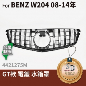 FOR Mercedes BENZ C class W204 08-14年 GT款 電鍍 水箱罩