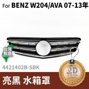 FOR Mercedes BENZ C class W204 07-13年 亮黑 水箱罩