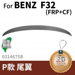 For BMW F32 Performance Carbon 尾翼