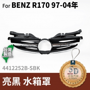 FOR Mercedes BENZ SLK class R170 97-04年 亮黑 水箱罩